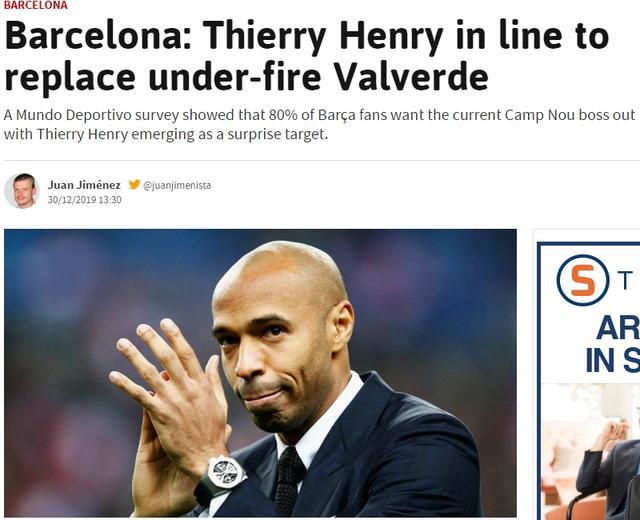 西媒:巴萨或邀请亨利取代巴尔韦德!英媒:曼联将全力抢多特飞翼插图